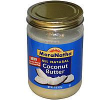 MaraNatha, Масло кокоса, 15 унций (425 г)