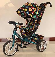 Детский велосипед трехколесный TILLY Trike T-344-4 БИРЮЗОВЫЙ