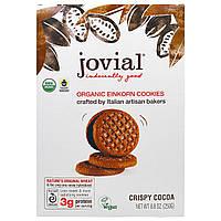 Jovial, Органическое печенье из пшеницы-однозернянки, хрустящее, с какао, 8,8 унций (250 г)