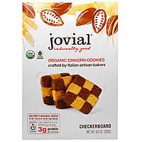 Jovial, Органическое печенье из пшеницы-однозернянки, шахматное, 8,8 унций (250 г)