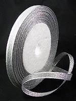 Лента парчовая серебро. 10мм. Цена за 1м