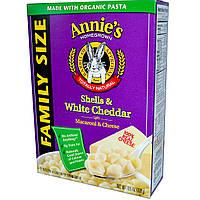 Annies Homegrown, Раковины и белый чеддер, макароны и сыр, семейный размер, 10,5 унций (298 г)