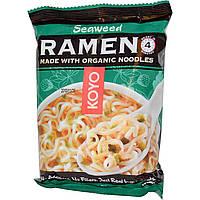 Koyo Natural Foods, Лапша быстрого приготовления с водорослями, 2 унции (57 г)