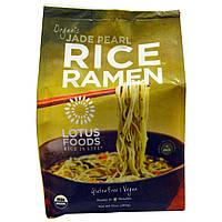 Lotus Foods, Organic, Jade Pearl Rice Ramen, 10 oz (283 g)