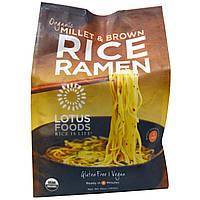 Lotus Foods, Рамен их органического проса и коричневого риса, 4 шт, 10 унций (283 г)