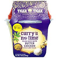 Tiger Tiger, Рис для плова быстрого приготовления, карри для курицы в масле, 10,5 унций (300 г)