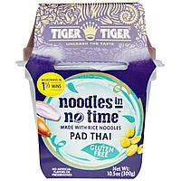 Tiger Tiger, Тайская лапша быстрого приготовления, 10,5 унций (300 г)