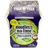 Tiger Tiger, Рисовая быстрая лапша, зеленый тайский карри, 10,5 унций (300 г)