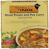 Kitchens of India, Алу матар, картофель с горошком и карри, 10 унций (285 г)