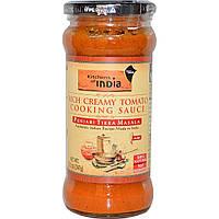 Kitchens of India, Густой сливочный томатный соус, мягкий, 12,2 унции (347 г)