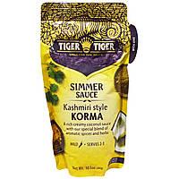 Tiger Tiger, Cоус симмер, корма, 10,5 унций (300 г)