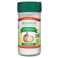 Frontier Natural Products, Органический луковый порошок, 2,10 унции (59 г)