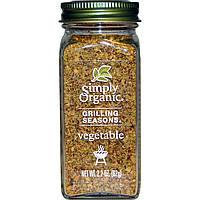 Simply Organic, Специи для гриля, Для овощей, Органические, 2,2 унции (62 г)