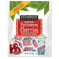Stoneridge Orchards, Вишня Монморанси, Целые сушеные ягоды, 5 пачек по 1 унции (28 г) каждая