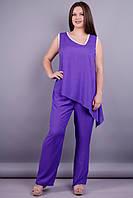 Натали. Женский костюм двойка больших размеров. Пурпур. 50