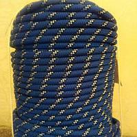 Шнур полипропиленовый 10мм - 50метров
