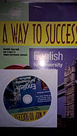 """A way to Success2. English for University students (student""""s book) с диском"""