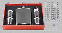 Подарочный набор F3-456-(8oz) - фляга, рюмки, воронка MHR /85-4