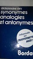 Boussinot, Roger  Dictionnaire Des Synonymes Analogies Et Antonymes. Французский словарь синонимов и антонимов