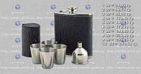 Подарочный набор F3-508-(7oz) - фляга, рюмки, воронка MHR /60-5