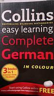 Collins Easy Learning немецкой грамматики [Третье издание]