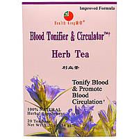 Health King, Травяной чай для тонуса и улучшения циркуляции крови, 20 пакетиков, 34 г