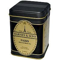 Harney & Sons, Черный чай, ароматизированный Париж, 4 унции