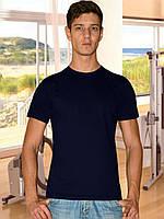 Мужская футболка (Темно синий)