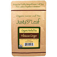 Just a Leaf Organic Tea, Hibiscus Ginger, Loose Leaf Tea, Tart and Spicy Flavor, 100% Pure, No GMOs, 2 oz (56 g)