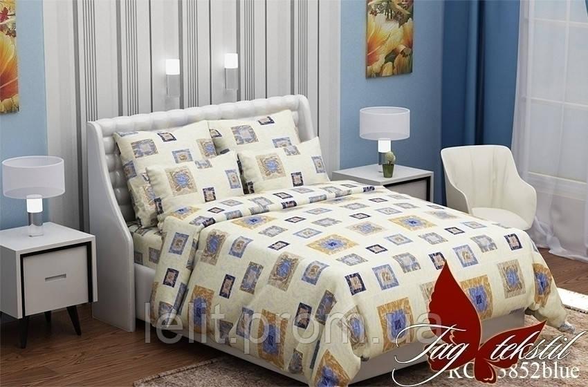Полуторный комплект постельного белья RC13852blue