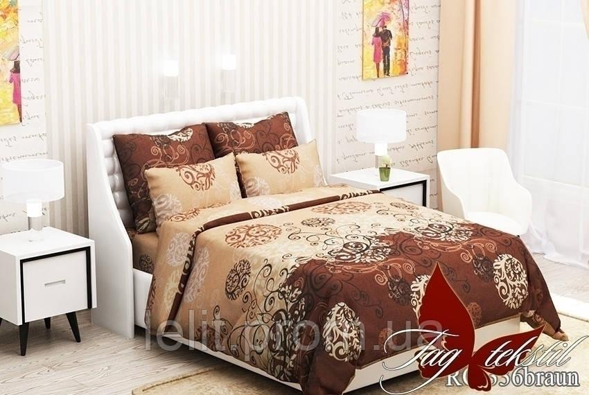 Полуторный комплект постельного белья RC336braun