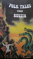 Folk tales from Russia