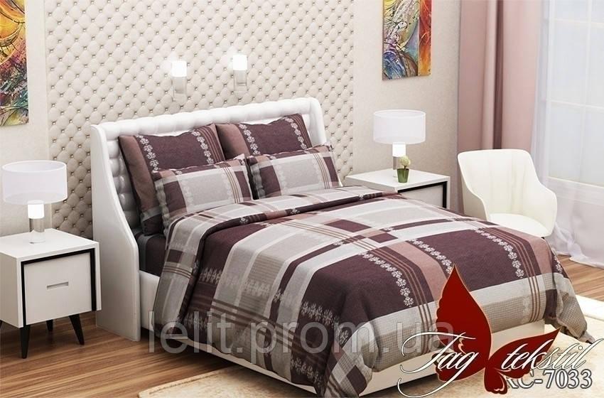 Полуторный комплект постельного белья RC7033