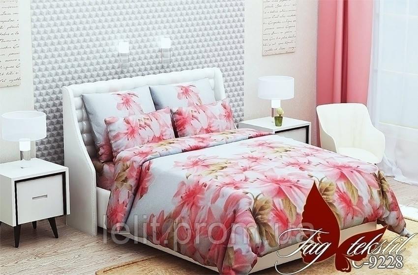 Полуторный комплект постельного белья RC9228