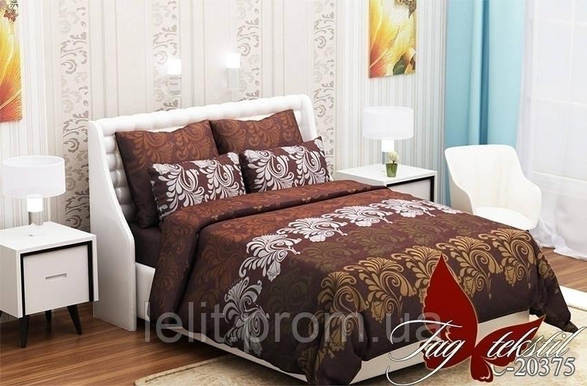 Полуторный комплект постельного белья RC20375