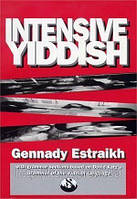 Intensive Yiddish by Gennady Estraikh