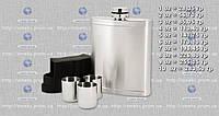 Фляга металлическая T16-(10oz) с тремя рюмками MHR /31-3