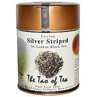 The Tao of Tea, Черный чай из Шри-Ланки, серебристо-полосатый, 4,0 унции (115 гр)