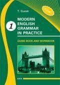 Modern English Grammar in Practice: Guide book and Workbook. Book I
