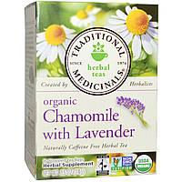Traditional Medicinals, Травяной чай, органическая ромашка с лавандой, без кофеина, 16 чайных пакетиков в индивидуальной упаковке, 0,85 унции (24 г)
