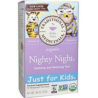 Traditional Medicinals, Органический чай, только для детей, Спокойной ночи успокаивающий и расслабляющий чай, 18 пакетиков в индивидуальной упаковке,