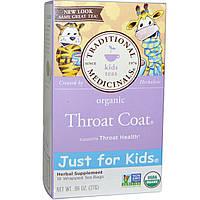 Traditional Medicinals, Just for Kids, органическое средство для горла, травяной чай без кофеина, 18 чайных пакетиков в индивидуальной упаковке, 0,96
