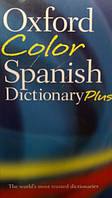 Oxford Color Spanish Dictionary Plus (3rd Edition)