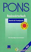 PONS Deutsch. Cловарь базовой лексики немецкого языка