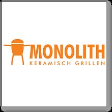 Грили MONOLITH GRILL из Германии.