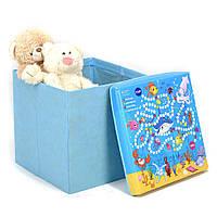 Пуф-ящик для игрушек Океан