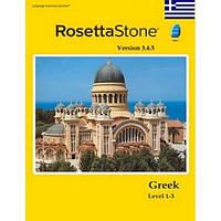 Rosetta Stone v.3.4.7 - Greek (Греческий) Level 1-3