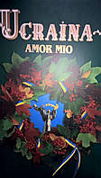 Ucraina. Amor mio (Україна - любов моя. Фотокнига) (італ.), Мауро