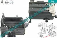 Полка / ящик под аккумулятор ( АКБ ) 8200138875 Nissan PRIMASTAR 2000-, Opel VIVARO 2000-