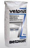 Шпаклевка Vetonit VH white влагостойкая, 20 кг